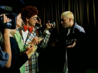 Eminem - The Real Slim Shady (2000)