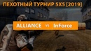 BF2142 ALLIANCE vs InForce 5x5 inf cup