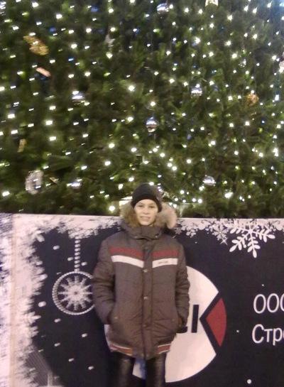 Никита Магер, 20 февраля , Донецк, id118199624