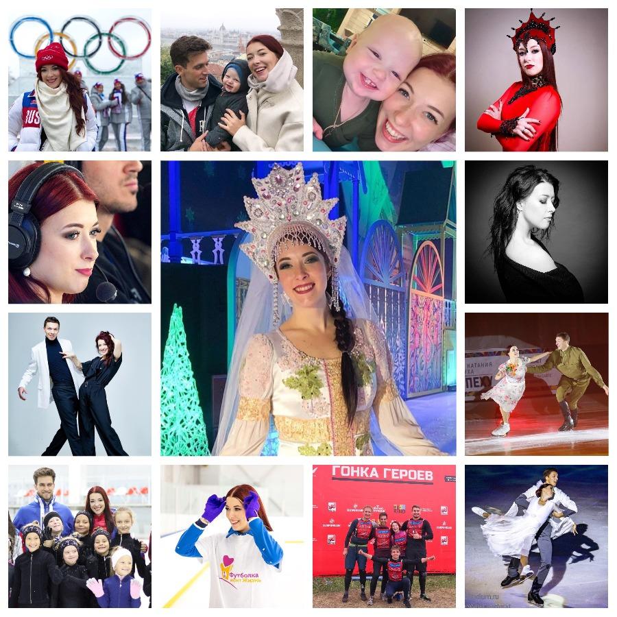 Екатерина Боброва - Дмитрий Соловьев - 2 - Страница 46 Vfza6QiMi6U