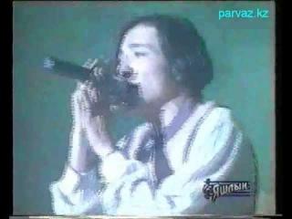����� - ��, �����(������� 1997 �.).