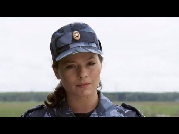 Гражданка начальница мостелефильм 2010г