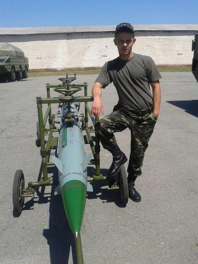 Богдан Скударь, 14 января , Москва, id117303541