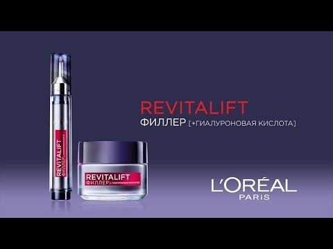 Сила гиалуроновой кислоты для вашей кожи!