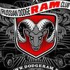 Русский Dodge Ram Клуб | R.D.R.C