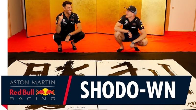Daniel Ricciardo and Max Verstappen Shodo-wn in Tokyo