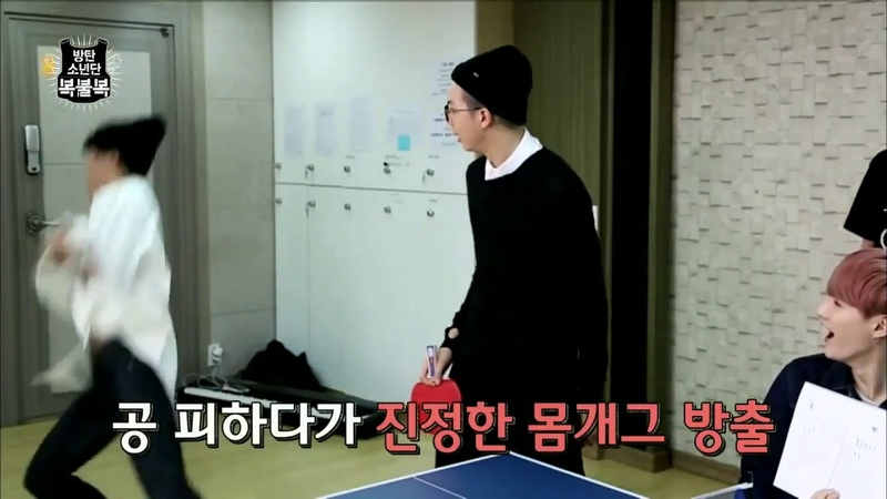 Mysterious Things in K-Pop (1): Is J-Hope hit by the ping pong ball?