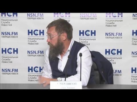 Уменьшение Москвы: Герман Стерлигов о своей программе на выборах мэра и Великом исходе