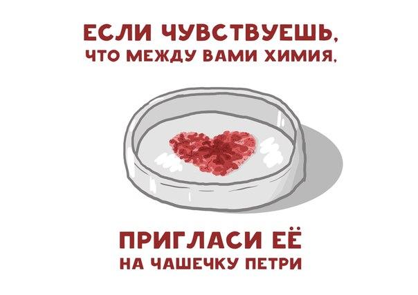 Небольшая статья о любви))) Рекомендую!!!