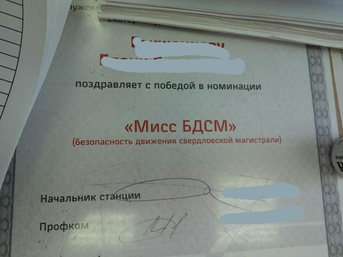 Дмитрий Иванов   Москва
