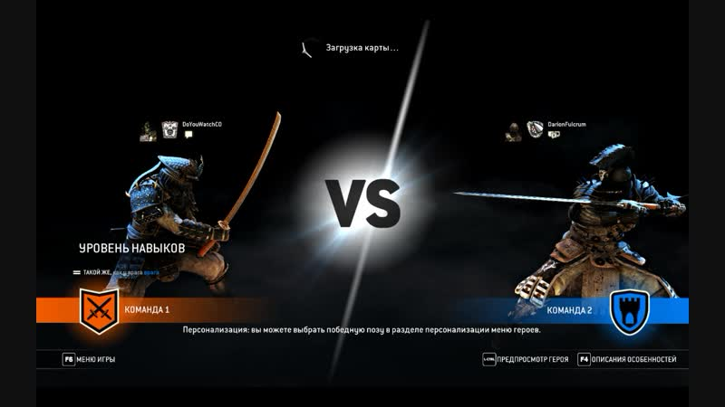 For Honor 2019.01.21 - 23.43.41.02