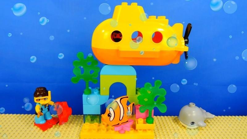 Lego Duplo 10910 Submarine Adventure - Лего Дупло 10910 Путешествие субмарины. Строим из Lego Duplo