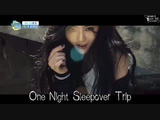 Шоу One Night Sleepover Trip 9 эпизод - Великобритания (Ли Сон Бин, Чо Чжэ Юн,Чон Мин,Ли Сан Мин) рус.суб