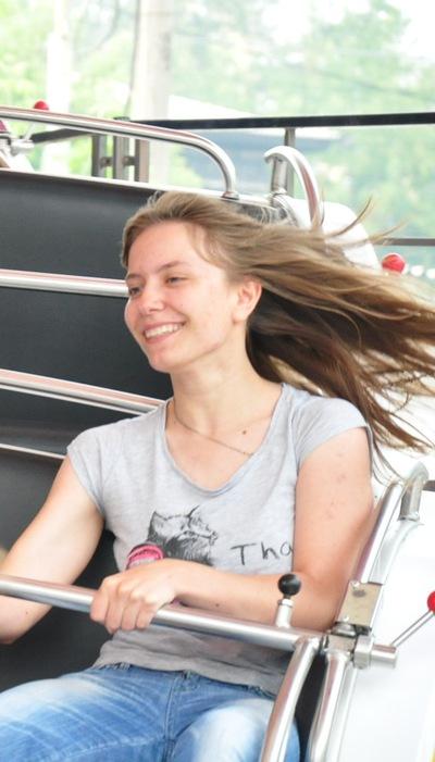 Катя Вахрушева, 18 января 1996, Канск, id65348383