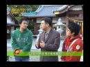 !Exclamation Mark, Great Heritage 74434 02, 위대한 유산 20070421