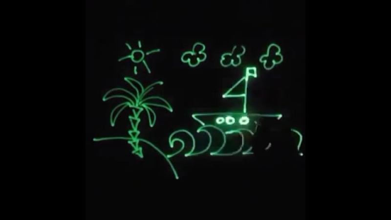 Интерактивный детский набор «Рисуй светом»