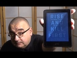 Rise and kill first (Ronen Bergman)