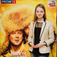 Александра Ларцева