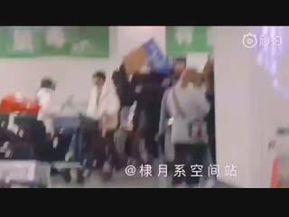 shen yue and dylan wang