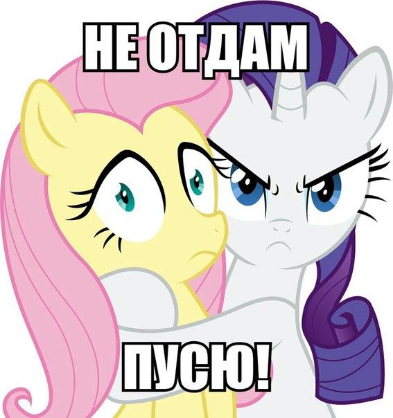 аватарки май литл пони: