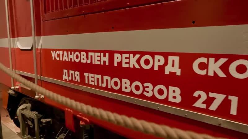 Железная Атлантида Музей железных дорог России в Санкт Петербурге Музей РЖД