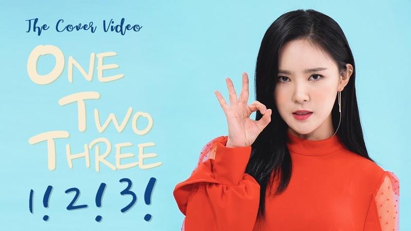 셋, 셀테니 - 승리 (여자 ver.) / Cover by 미교(Migyo)