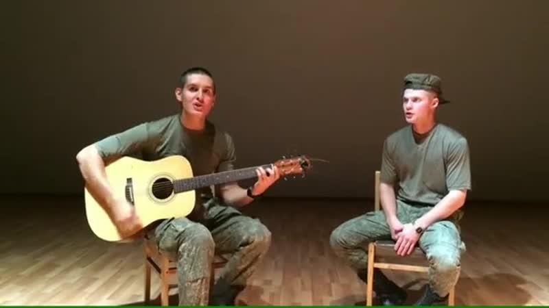 Всё-таки большое удовольствие мне доставляет создание видео, каверов А в армии это сложнее Но когда всё получается как задумал,