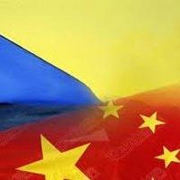 Китай Украина, 6 апреля , Харьков, id201840574