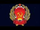 РФ надругалась над флагом Родины - СССР. Северная Осетия.