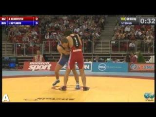 ЧМ-2013 60 кг. Иван Куйлаков - Алмат Кебиспаев (Казахстан) 1/2 финала