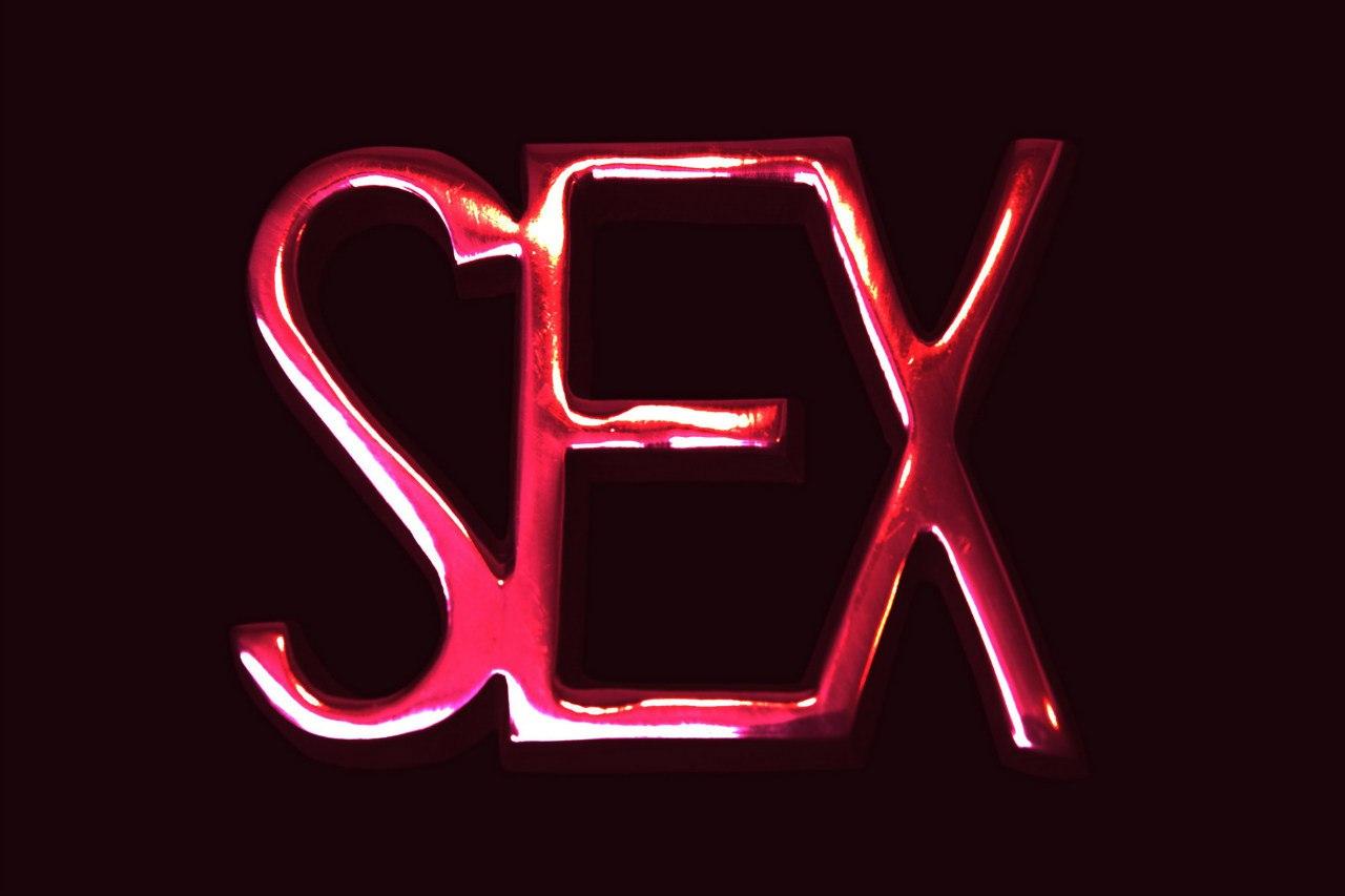 Картинки надпись секс 2 фотография