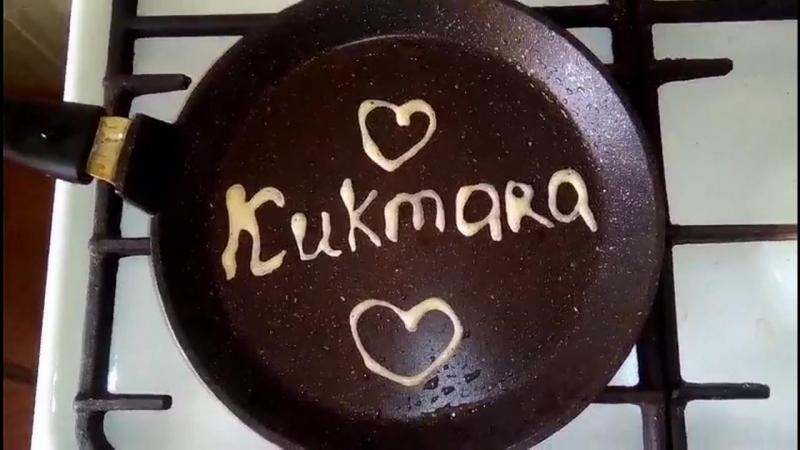 Kukmara-2
