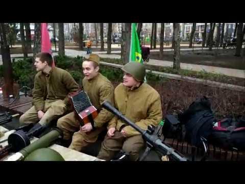 Военно-патриотический праздник Молодёжный щит России
