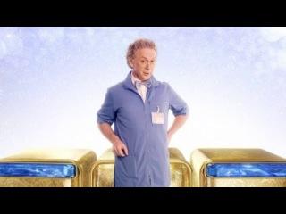 ТНТ-Заставка - Как Дед Мороз