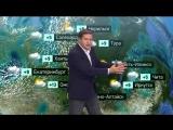 Погода сегодня, завтра, видео прогноз погоды на 7.10.2018 в России и мире