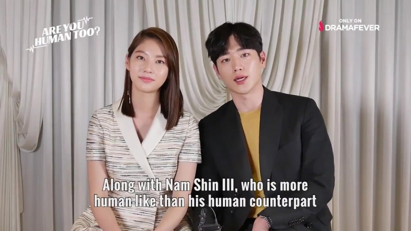 ARE YOU HUMAN TOO 너도 인간이니 Shoutout! [Eng Sub] Watch Now on DramaFever!