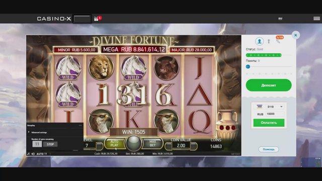 Казино, игровые автоматы, лицензионное казино онлайн, бонусы казино, фриспины