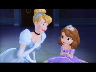 София Прекрасная смотреть Мыльно пузырная атака новая серия, игра как мультик для детей часть 2