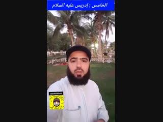 الحكمة من لقاء النبي ﷺ بعض الأنبياء في السماوات السبع دون غيرهم