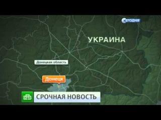 Боинг-777 Малазийских авиалиний потерпел крушение в Донецкой области