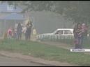 В Лесосибирске спустя сутки рассеялся едкий дым