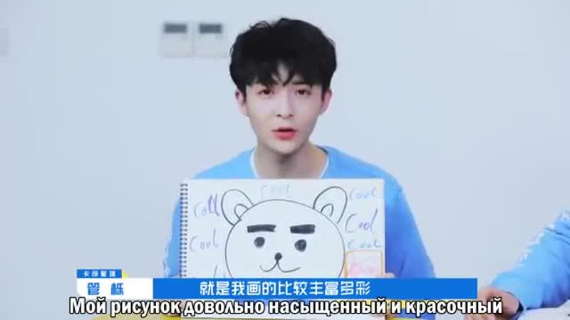РУС САБ Гуань Юэ 100% автопортрет Idol Producer 2