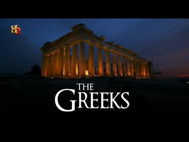 Древние греки 02. Яблоко раздора 2016