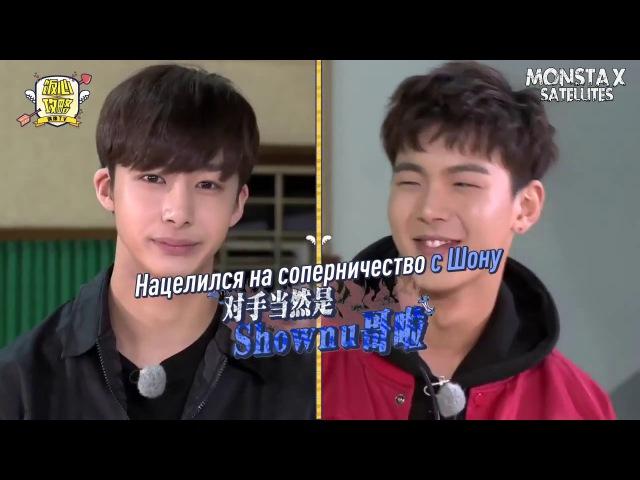 Рус Саб (02 04 2016) Monsta X Fan Heart Attack Idol TV