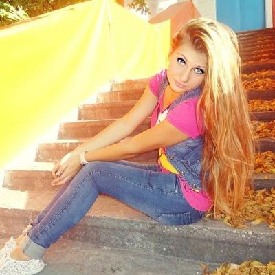 Вероника Король, 13 июня , Екатеринбург, id223061477