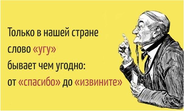 12 тонкостей русского языка: ↪ Все-таки русский язык такой русский!