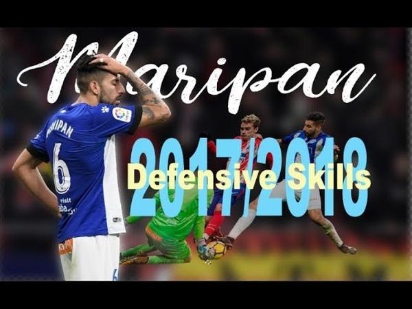 Guillermo Maripan ● Defensive Skills ● D Alavés 2017 2018