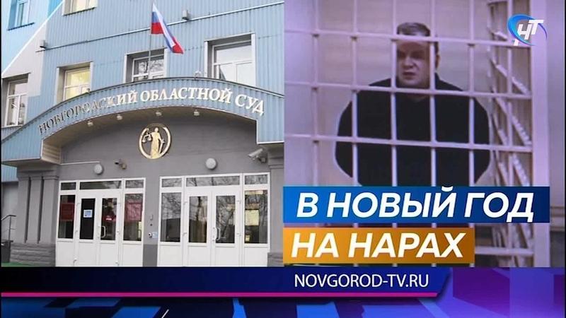 Суд не изменил меру пресечения в отношении бывшего первого вице-губернатора Бориса Воронцова