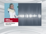 Мать погибшего на тренировке 11-летнего хоккеиста назвала причиной трагедии общую халатность