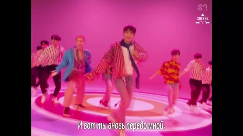 SHINee (샤이니) - I Want You (рус.саб)